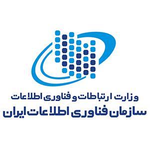 سازمان فناوری اطلاعات ایران