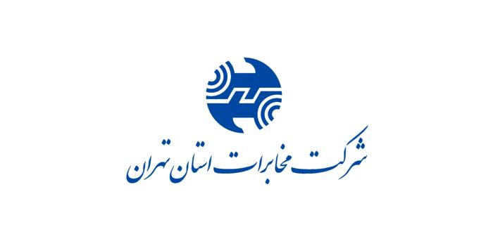 راه اندازی سامانه مانیتورینگ شبکه شرکت مخابرات استان تهران