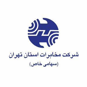 مخابرات تهران