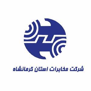 مخابرات کرمانشاه